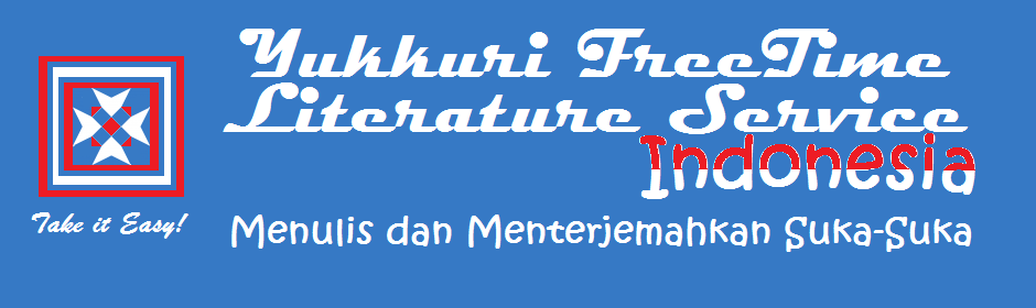 Yukkuri Free Time Indonesian Literature Service