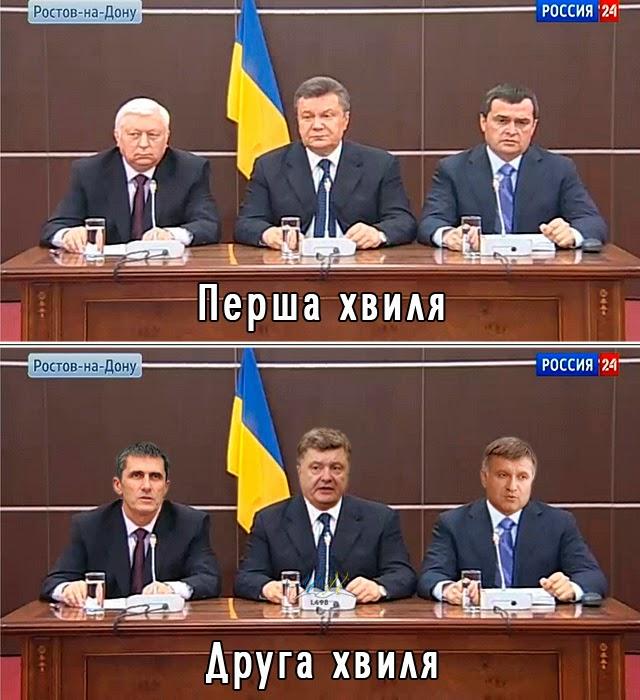 """""""5 канал"""" не продам и не обещал продать"""", - Порошенко - Цензор.НЕТ 7364"""
