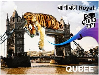 Qubee+2GB+EXTRA+volume+Monthly+Package