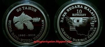 50 TAHUN BUNGA RAYA - BUNGA KEBANGSAAN (2010)