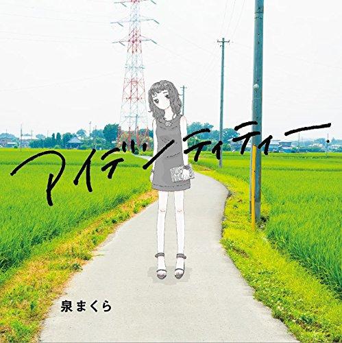 [Album] 泉まくら – アイデンティティー (2016.09.07/MP3/RAR)