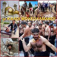 ISLAM = ΚΑΜΙΝΗΣ.  Ακυρώθηκε με επέμβαση των ΜΑΤ το συσσίτιο της Χρυσής Αυγής «μόνο για Έλληνες»