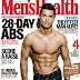 ABS WORKOUT : Men Fitness
