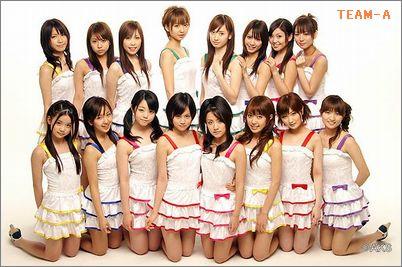 Japanese Girl Group AKB48