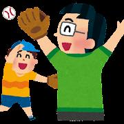 キャッチボールのイラスト「お父さんと息子」