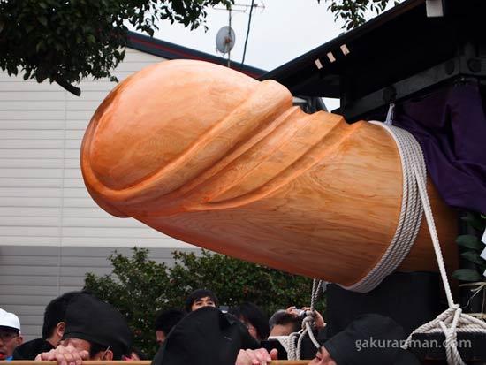 Lễ hội của quý tại Nhật Bản 1
