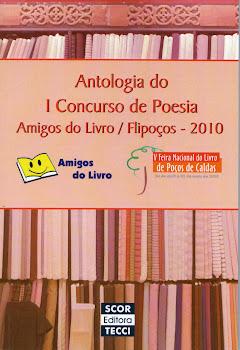 Antologia do II Concurso de Poesia Amigos do Livro / Flipoços - 2011