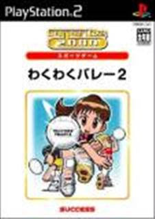 Waku Waku Volley 2 – PS2