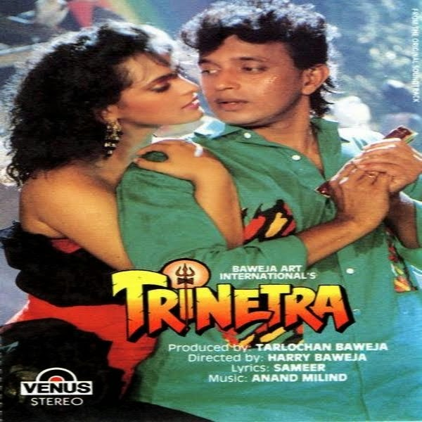 Chahunga Main Tujhe Hardam Full Mp3 Song Download: Trinetra Songs PK Mp3 Songs Free Download