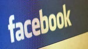 ما هو id الفيسبوك ؟ وكيفية الحصول عليه؟