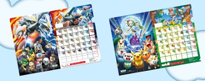 Pokemon Summer 2012 Clear File Calendar 7-ElevenJP