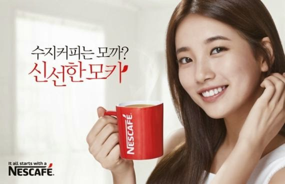 Miss A's Suzy becomes the new model for Nescafé