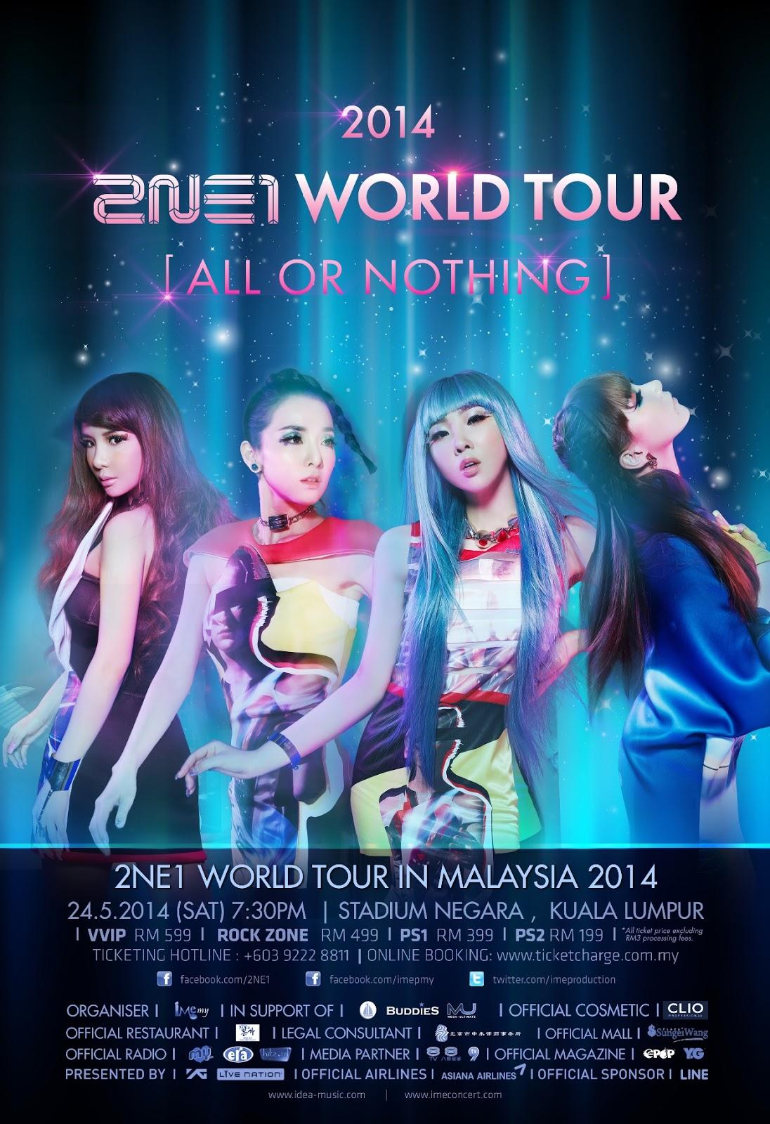 2ne1, malaysia, stadium negara, konsert, mei, tiket, CL, MBTD