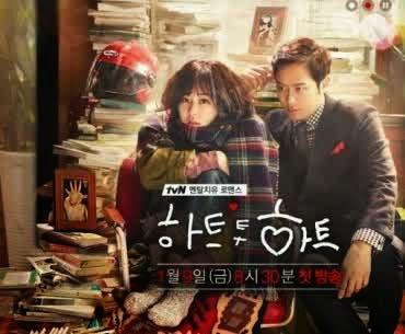 Korean Drama Heart to Heart