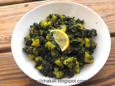 Aloo Palak, Stir Fried aloo palak, spinach and potato dry sabzi