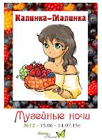 http://internitka.blogspot.ru/2015/06/12_15.html