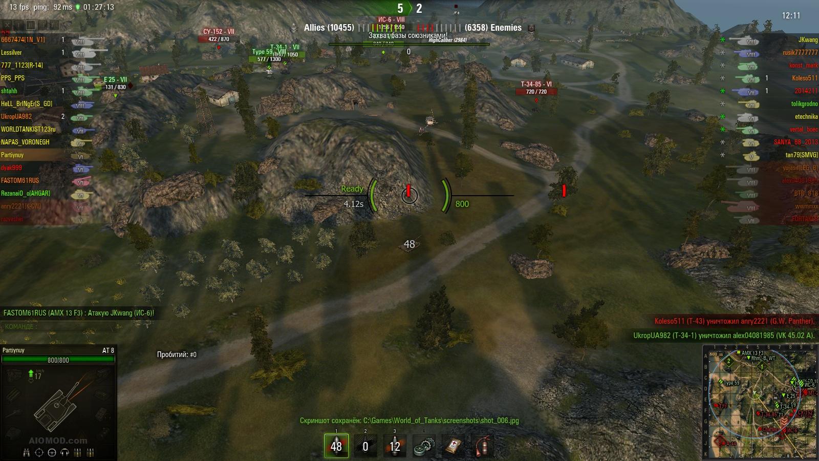 tier 8 world of tanks