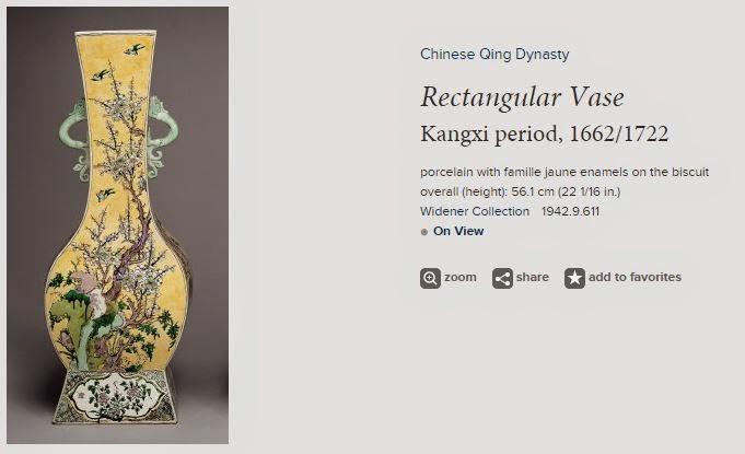 """<img src=""""Kangxi Rectangular Vase .jpg"""" alt="""" Famille Jaune on Biscuit"""">"""
