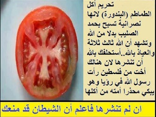 tomatecristo