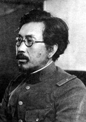 5 Mad Scientist In the World - Shiro Ishii