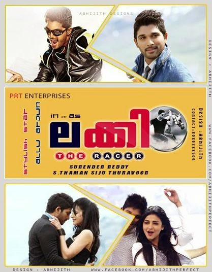 Lucky The Racer Malayalam Songs | Search Results | Animal Planet ...