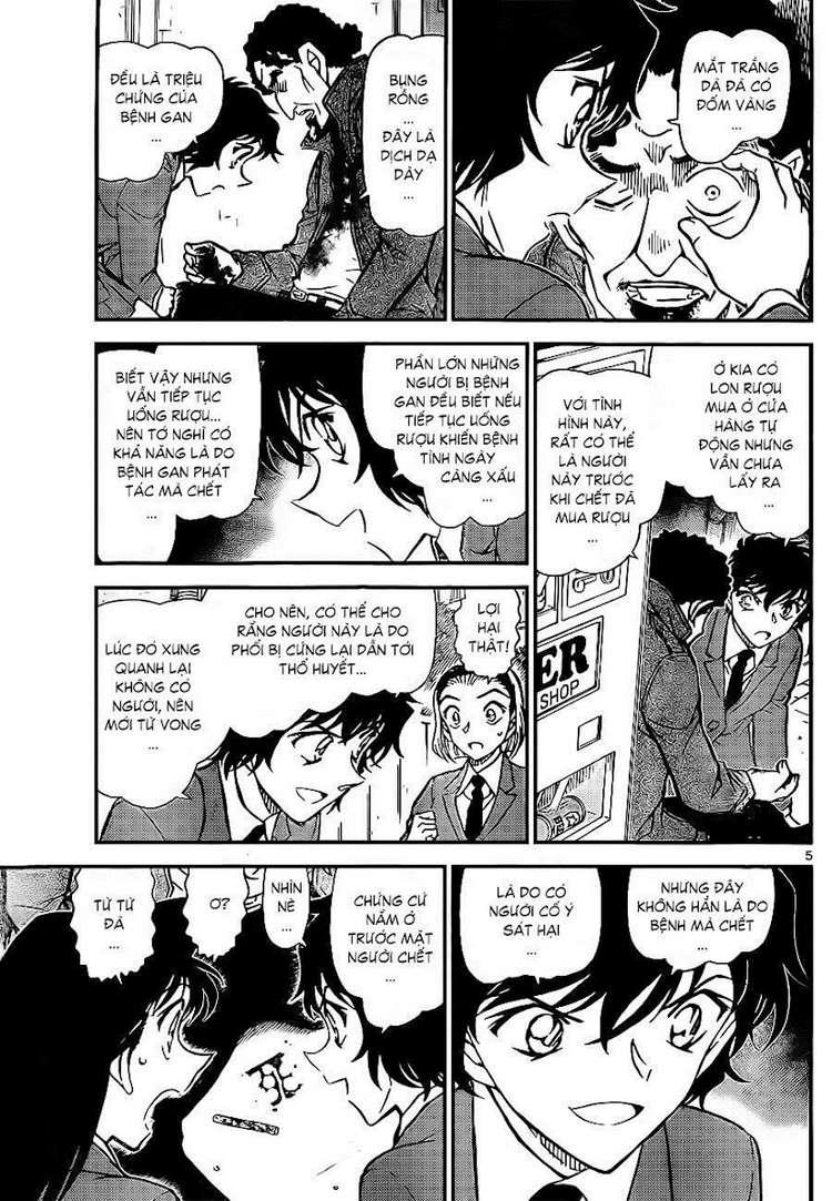 Detective Conan - Thám Tử Lừng Danh Conan chap 812 page 8 - IZTruyenTranh.com