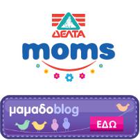 Γραφω Kαι στο ΔΕΛΤΑ moms