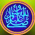 Jumatan di Baghdad