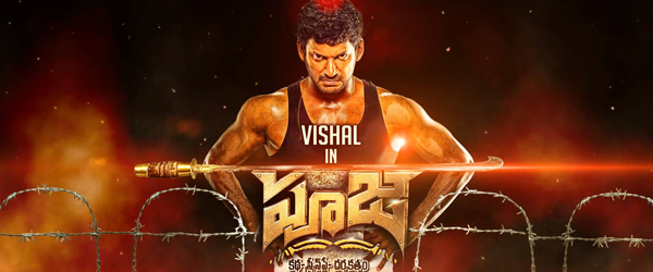Action Hero Vishal and Shruthi Hassan to stir up you Sunday with their latest movie – 'POOJA' on Zee Telugu.