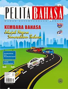 Pelita Bahasa Oktober 2013