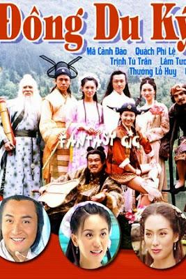 Phim Đông Du Ký-The Legends Of The Eight Immortals