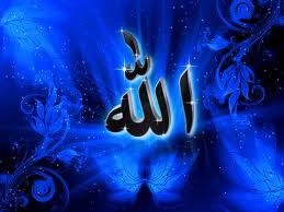 Info 4 The Truth Quot Allah Quot Hak Mutlak Orang Islam Agama