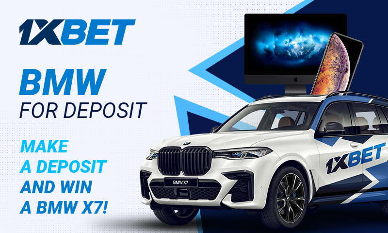 Win a BMW at 1xBet
