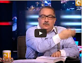 برنامج 25/30  -- مع إبراهيم عيسى - حلقة يوم الثلاثاء 2-9-2014