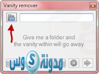 كيفية حذف جميع الملفات الفارغة على ويندوز !