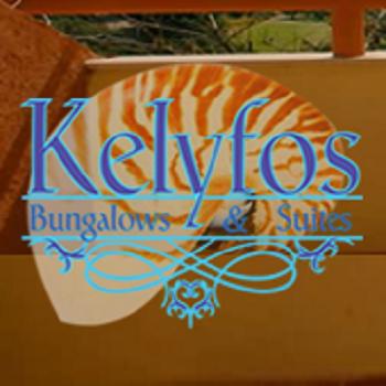 Hotel Kelyfos στο Νέο Μαρμαρά Χαλκιδικής