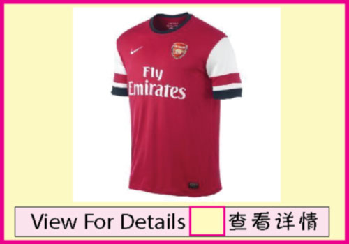 Arsernal Home Jersey