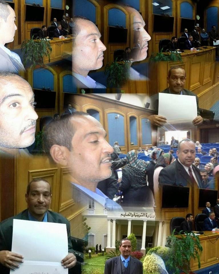 حفل توزيع شهادات المشاركين بقانون التعليم,محمود ابو النصر,وزير التربية والتعليم,االمعلمين,وزارة التربية والتعليم