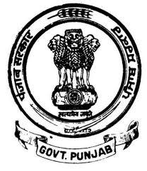 PPSC Civil Services Recruitment 2015