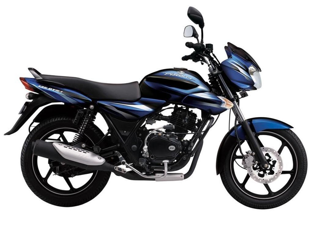 Bajaj Motorcycle Price List In Bangladesh Update August