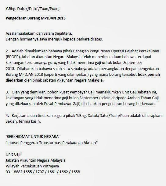 surat peringatan daripada Unit Gaji Jabatan Akauntan Negara Malaysia