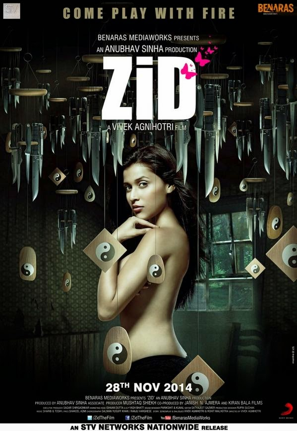 Box Office Collection of Zid With Budget and Hit or Flop, profit, bollywood movie latest update