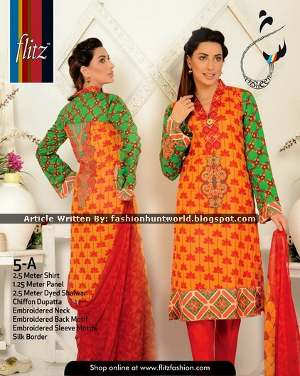Sheen Pakistani Lawn 2015
