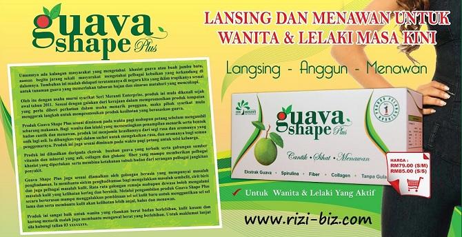http://2.bp.blogspot.com/-BECapRYqf2I/T6fClBEcBGI/AAAAAAAABtA/1ukpNOuzsTk/s1600/guava-shape-plus%2528edit%2529.jpg