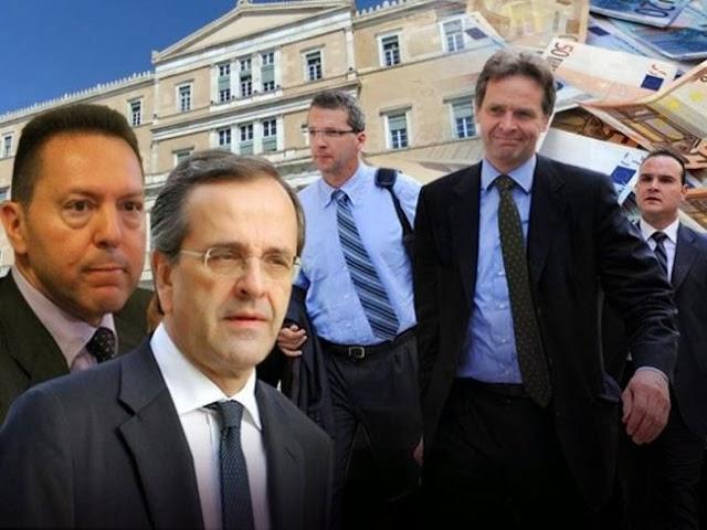 Και πάνω στην αναμπουμπούλα... Δείτε και τα ΝΕΑ μέτρα 3,7 δισ. ευρώ που έρχονται!!!