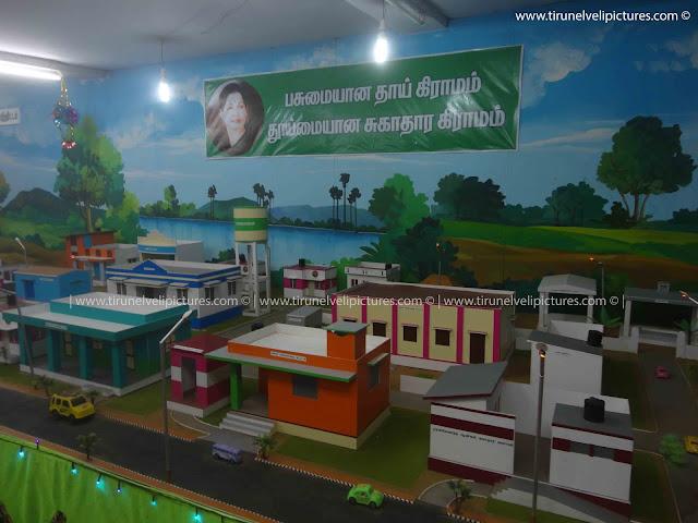 திருநெல்வேலி அரசுப் பொருட்காட்சி - www.tirunelvelipictures.com ©