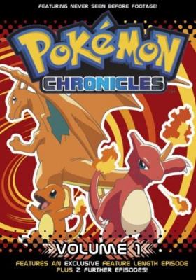 Pokemon Chronicles (Dub)