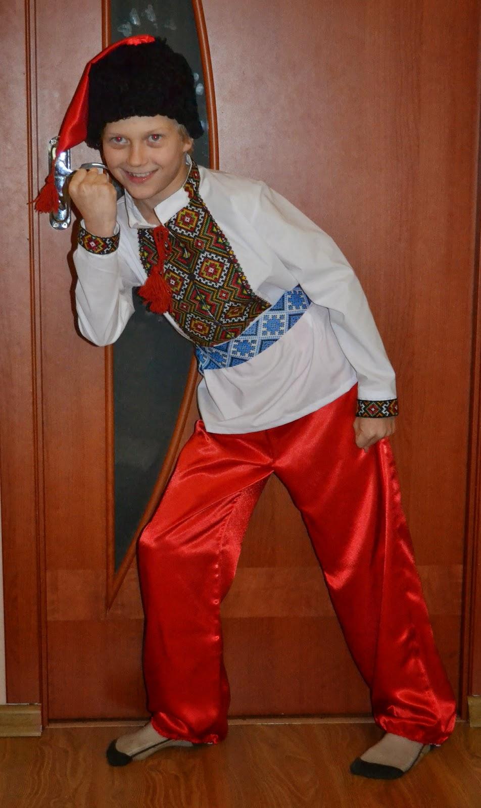 Новогодний костюм казака своими руками