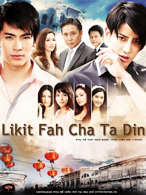 Likit Fah Cha Ta Din - ลิขิตฟ้าชะตาดิน