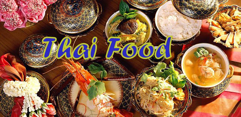 อาหารของไทย